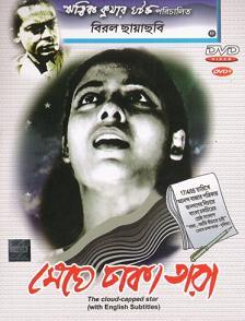 Meghe_Dhaka_Tara1