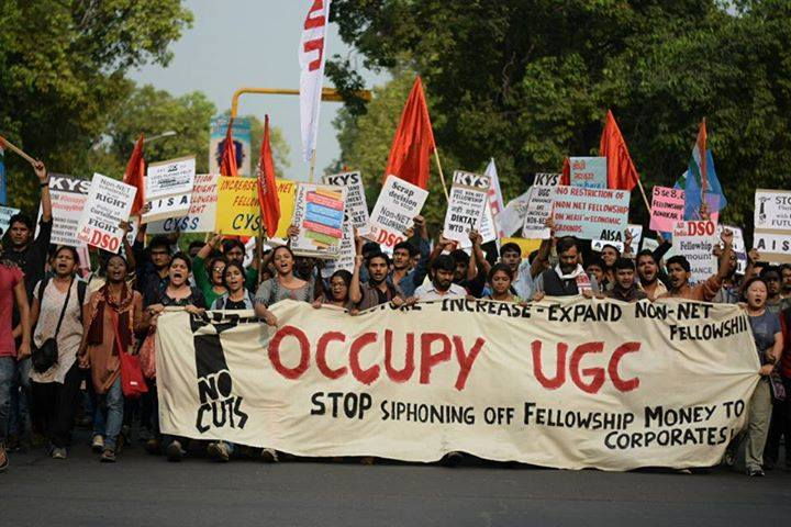 Image posted by #OccupyUGC on their Facebook page