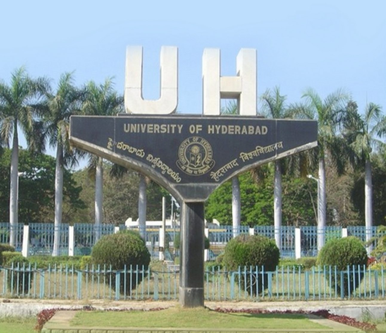 University-of-Hyderabad