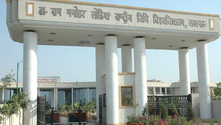 ram manohar lohia national law university