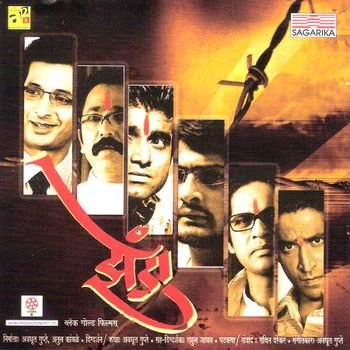 Lakshya 2015 Marathi Movie Download