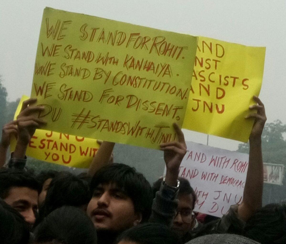 Image source: Rohini Banerjee