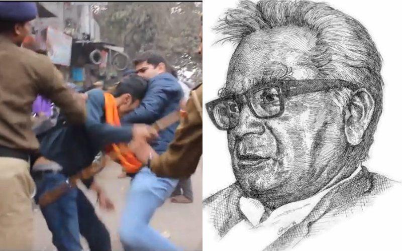 lohia_police brutality