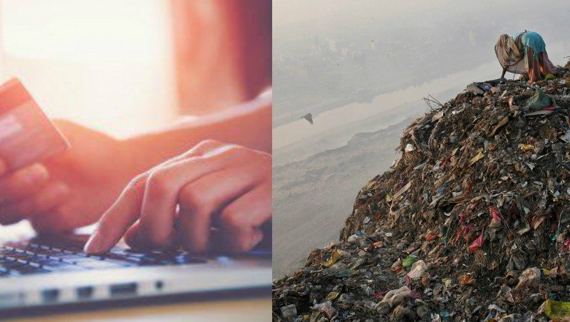 online_garbage