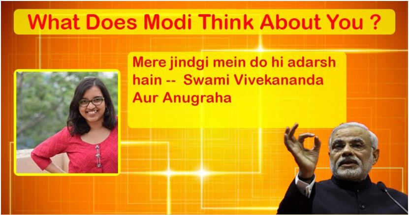 what modi thinks of me
