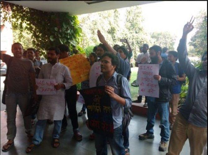 iimc protest 2