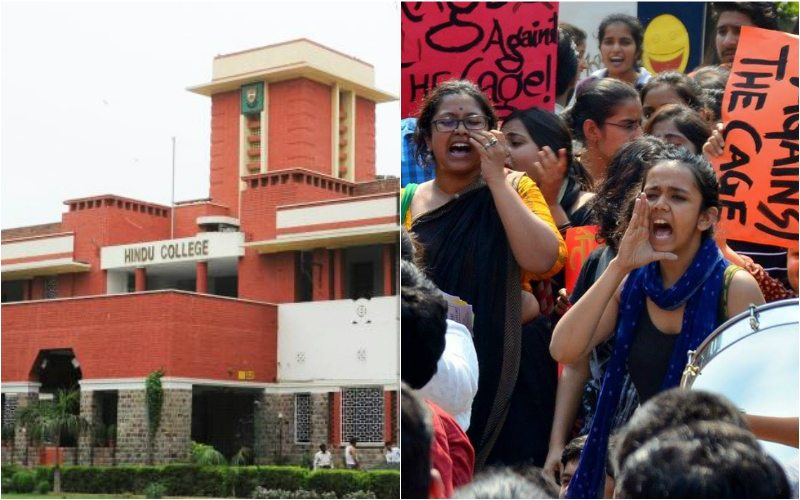 hindu_college_pinjra