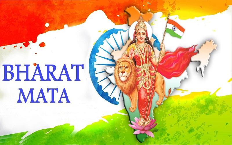 bharat_mata