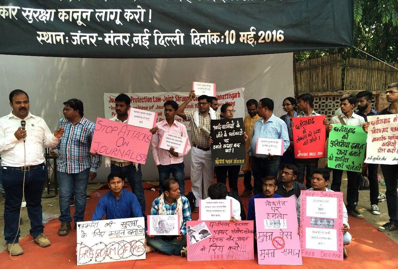 chhattisgarh journalists protest