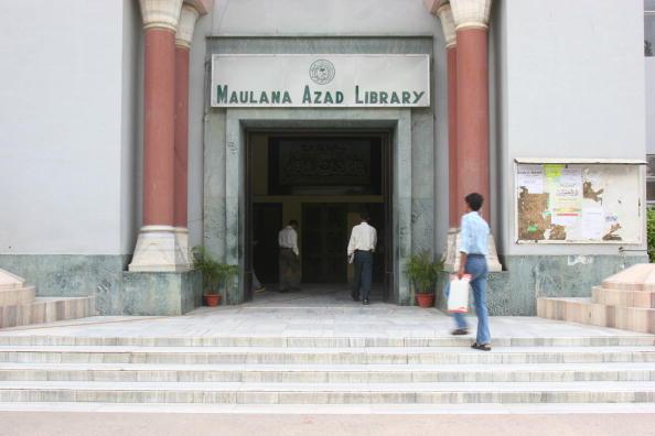 AMU library