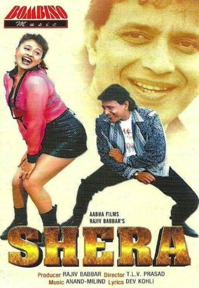 Shera-1999
