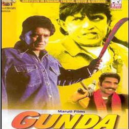 gunda 1998
