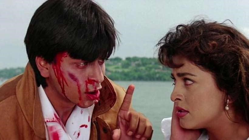 A still from Darr