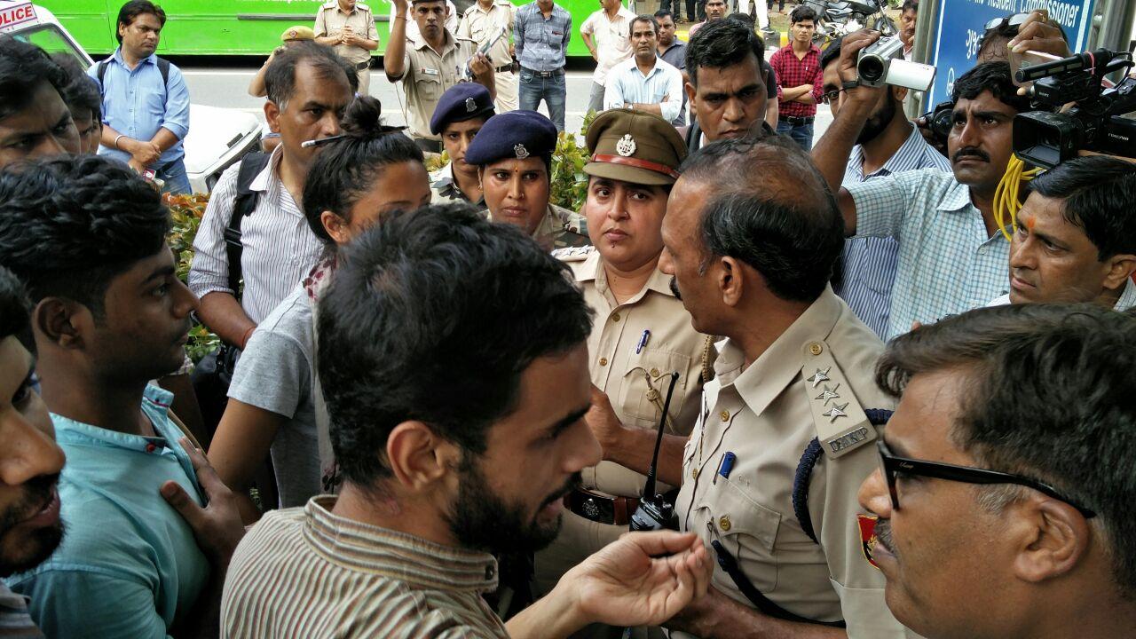 Gujarat Bhawan Protest 15-07- 2016