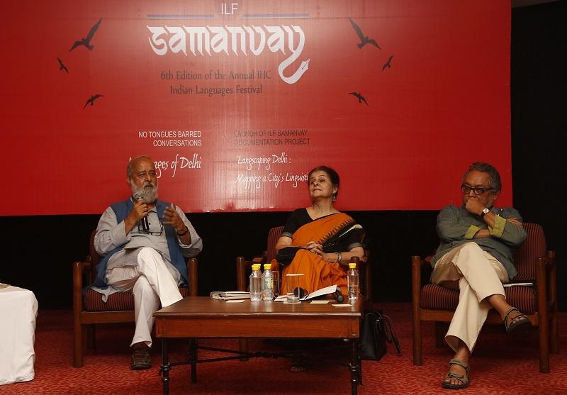 L-R, Sohail Hashmi, Syeda Hameed, Alok Rai during the curtain raiser of ...