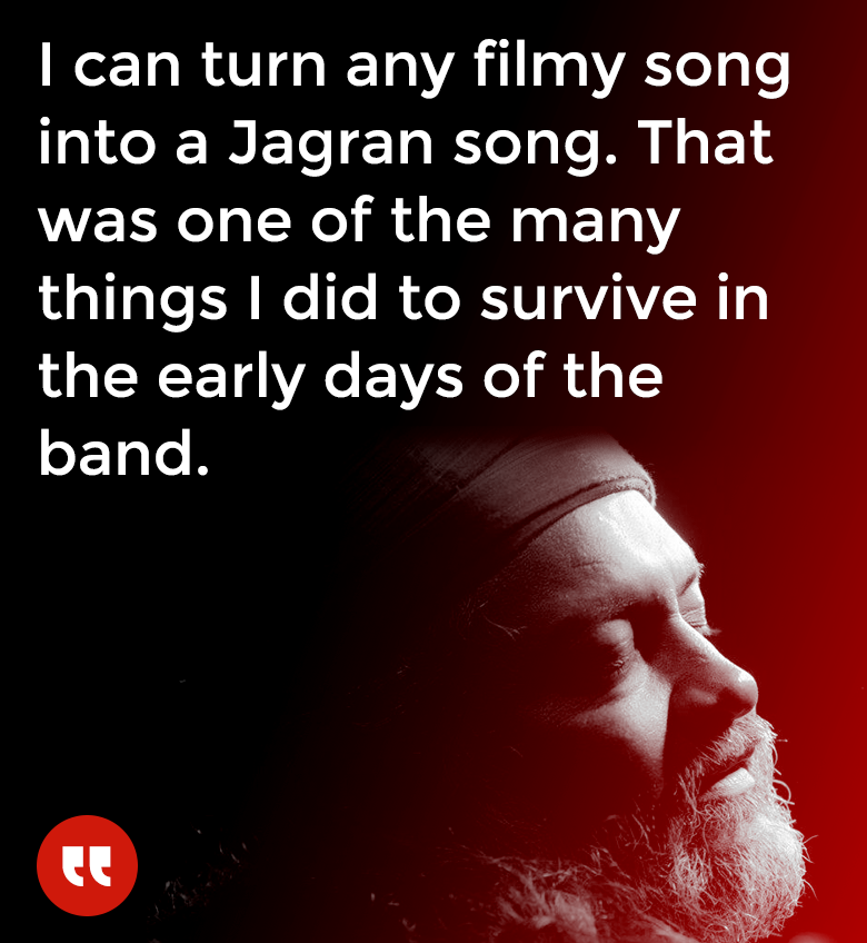 Rahul Ram Quote 5