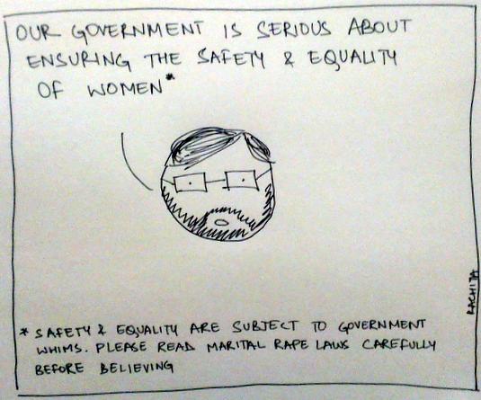 Sanitary panel woman safety