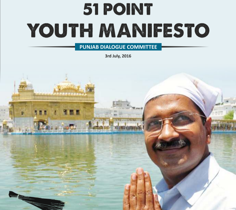kejriwal featured