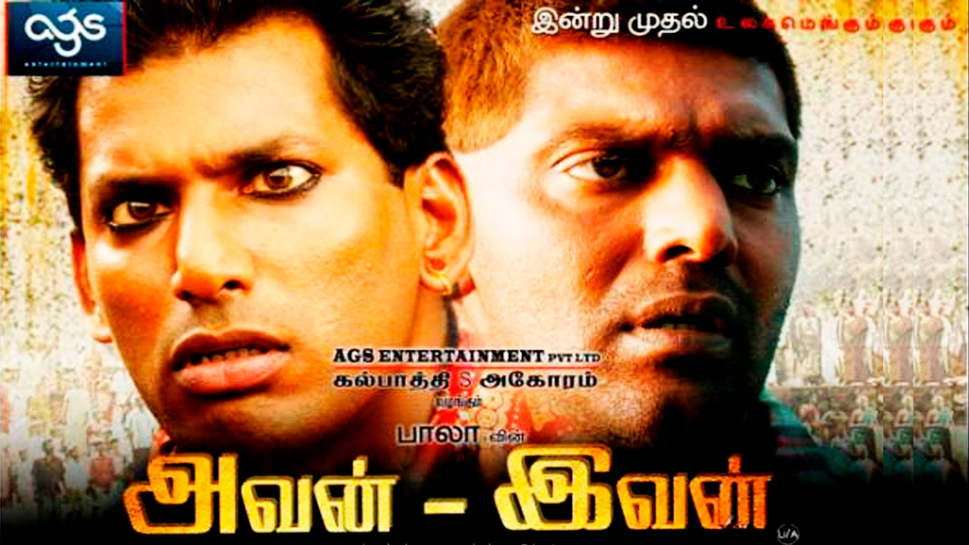 avan ivan tamil movie