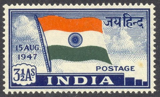 Postage stamp india independence day 1947