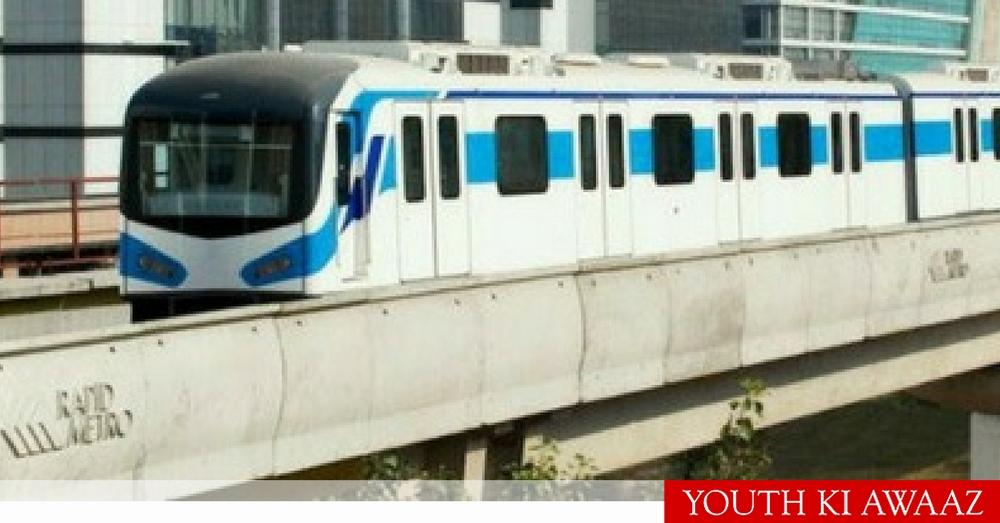 Phrase... groping asian train molest vids