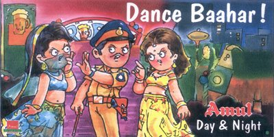 dance-bar-mumbai