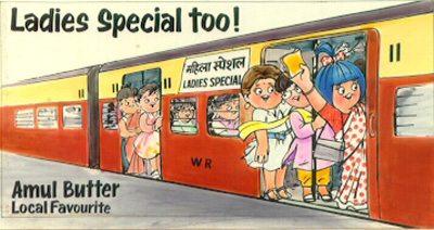 ladies-special-1992