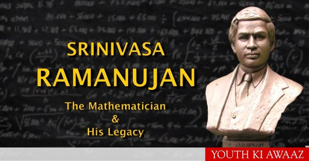 school essay on srinivasa ramanujan English examples for srinivasa ramanujan - apart from the main building in the central academic complex, the srinivasa ramanujan complex also has common academic facilities he is known as an early influence on srinivasa ramanujan.