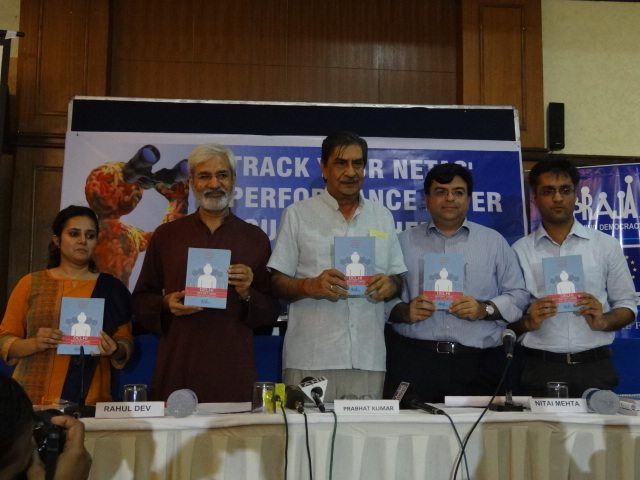 October 6, 2016: The report being released in Delhi