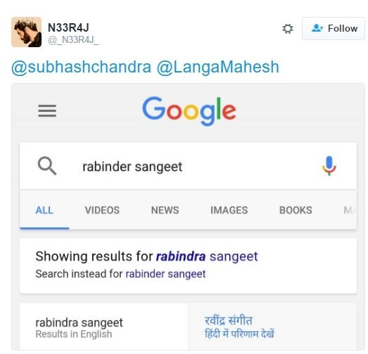 chandra-google