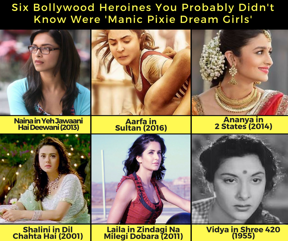 six-bollywood-heroines-you-probably-didnt-know-were-manic-pixie-dream-girls