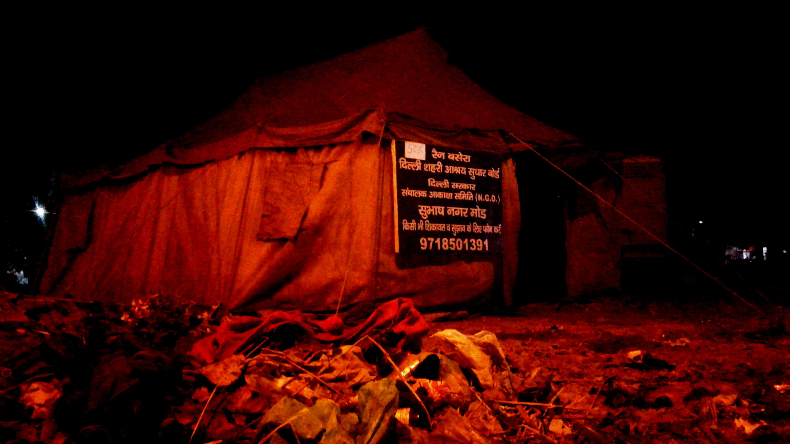 A tent build by the government.