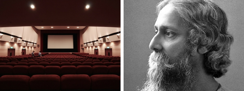 tagore-movie-hall