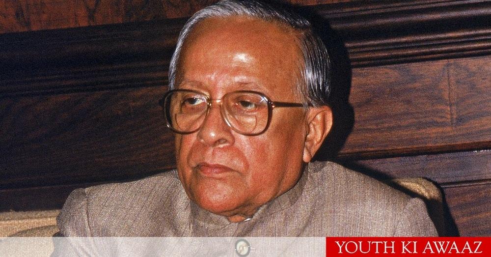 Jyoti Basu Remembering Jyoti Basu The Gentle But Tough Leader
