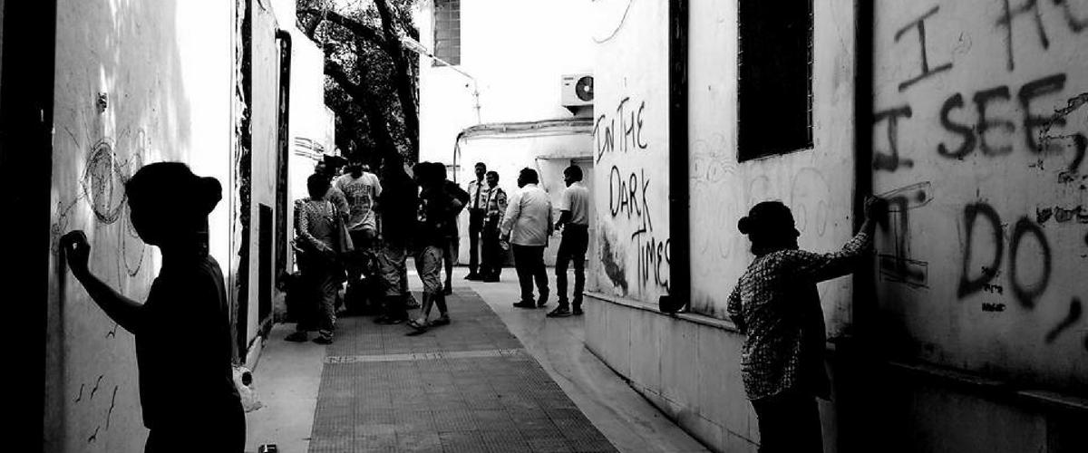 AUD grafiti 4