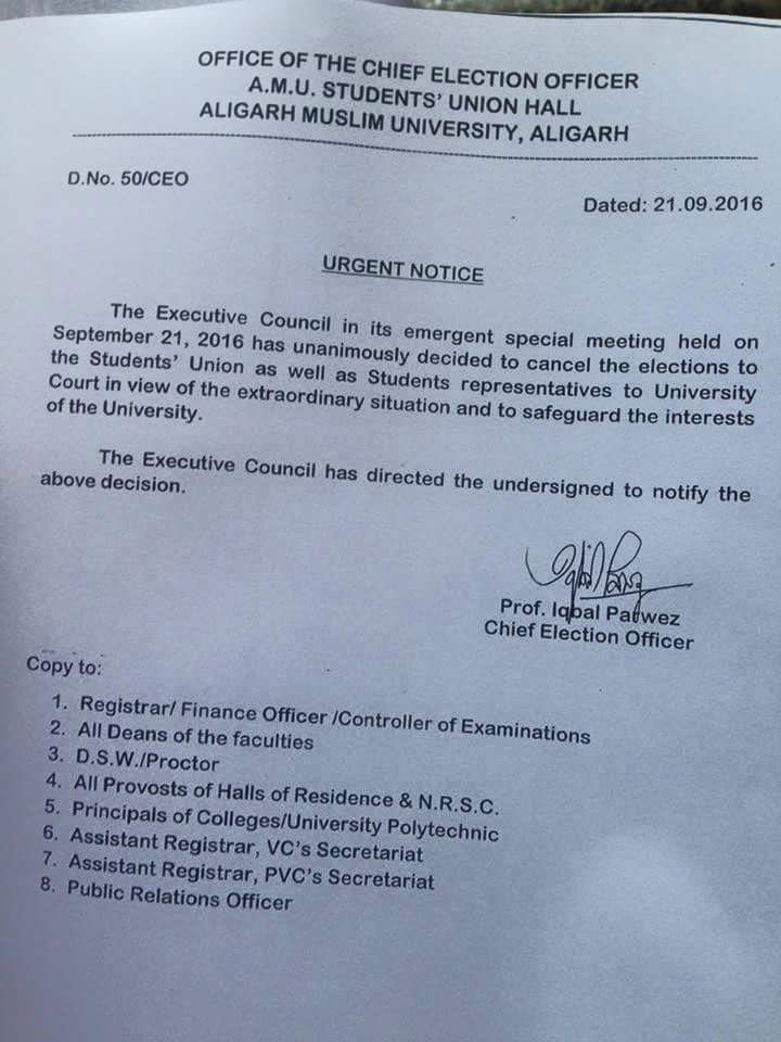 amu-election-cancel-notice