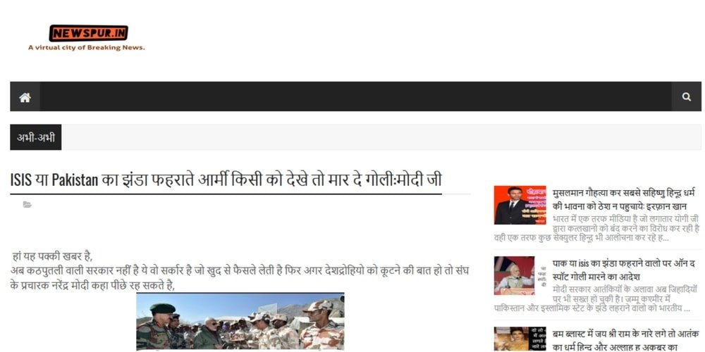 "Screenshot of the web-report by Newspur. Translation of the title in Hindi- ""If The Army Sees Anybody Hoisting A Pakistan Or ISIS Flag, They Can Shoot Them: Modi Ji"""