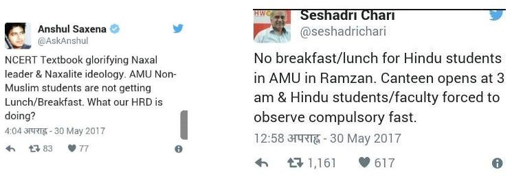 tweet on AMU not providing food for non-muslim students during the month of ramzan