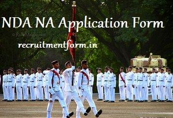 NDA Application Form