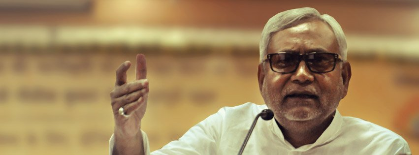 Nitish Kumar, Chief Minister of Bihar, Questions Over Bihar Education System Must be Answered