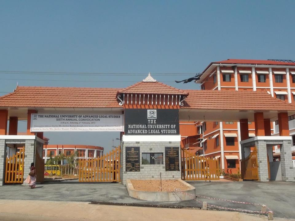 Main entrance of National University of Advanced Legal Studies in Kochi, India.