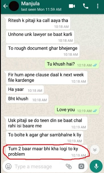 IIT Delhi Phd Student Mnjula Devak Suicide Case- Whatsapp Chat Screenshot With Her Sister