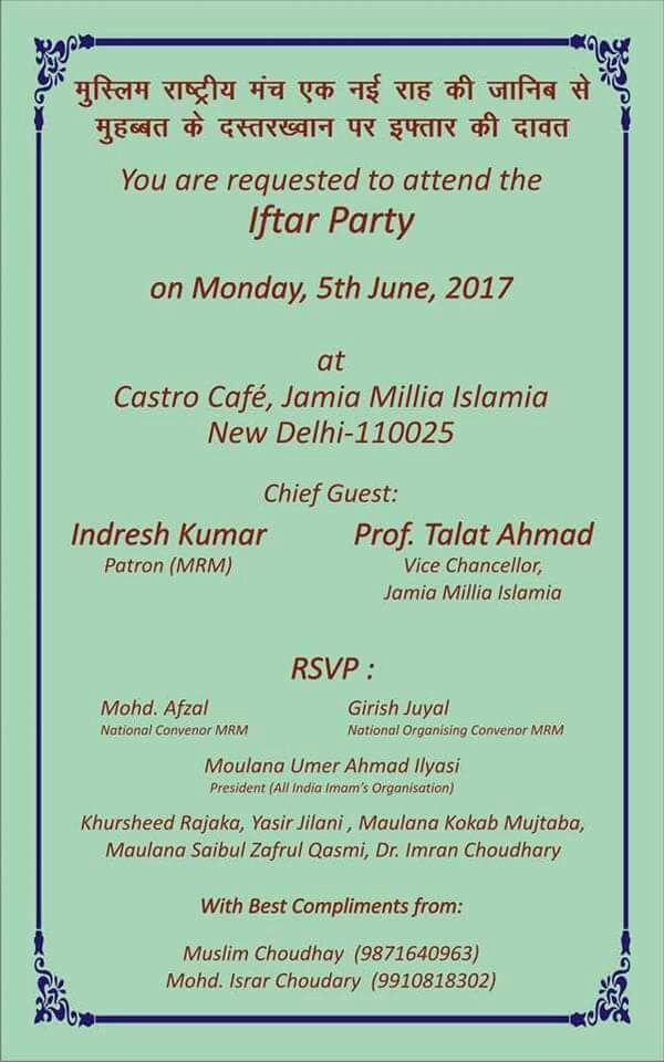 A copy of the invitation to the iftar party.
