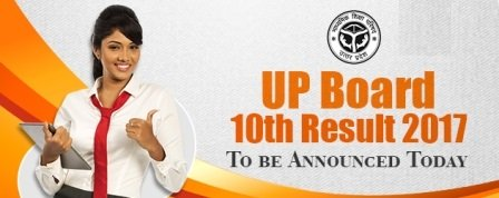 up-board-10th-result-2017