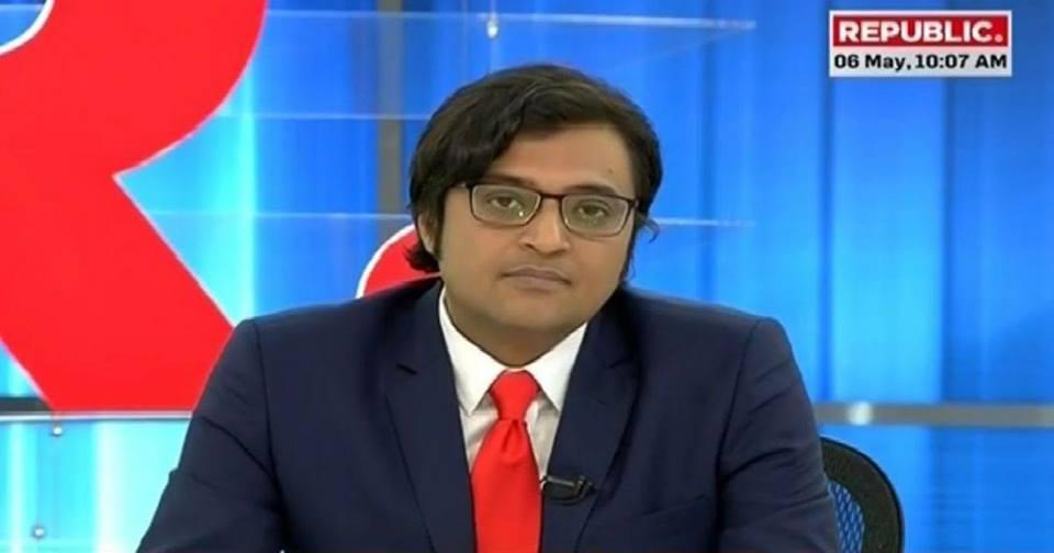 Arnab Goswami Republic TV