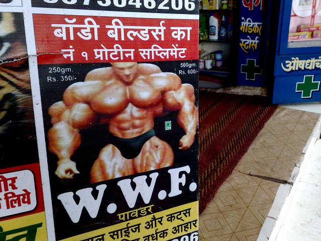 An advertisement in an indian chemist shop