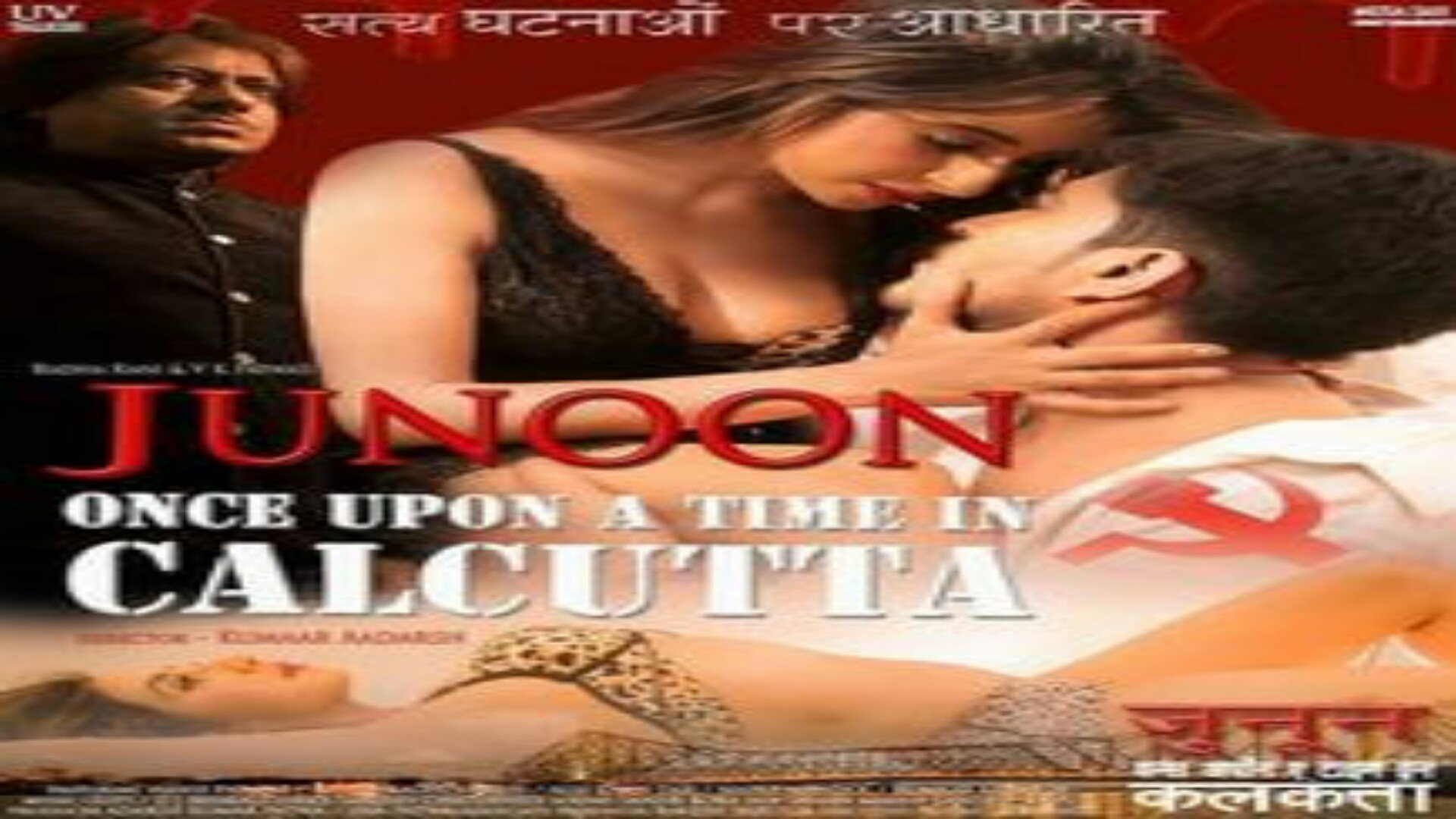 Junoon once upon a time in Calcutta