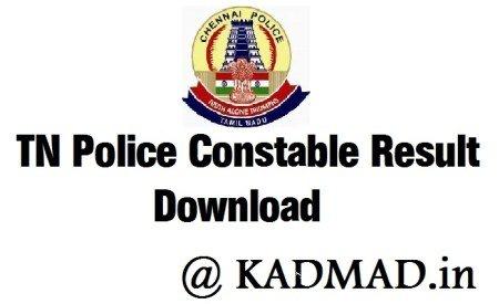 TNUSRB Police Constable Result 2017