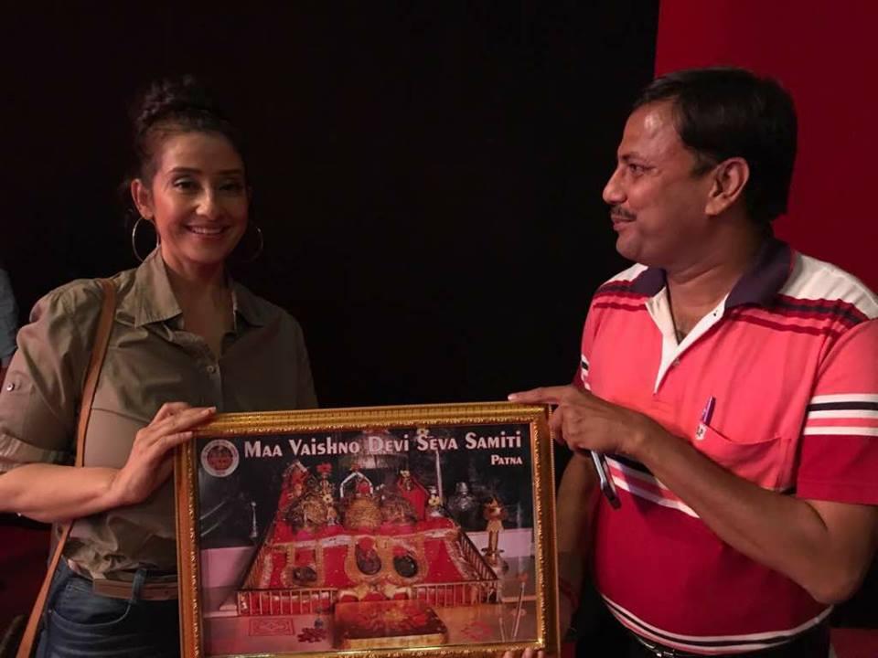 Mukesh Hissaria with Bollywood Actress Manisha Koirala