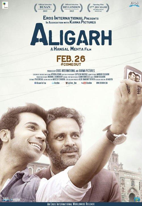 """Aligarh"" film poster"